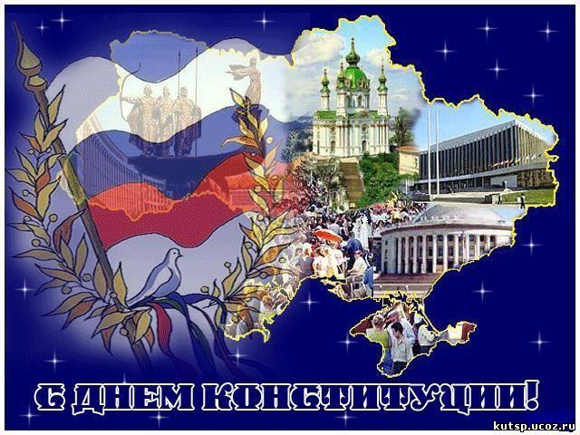 http://kutsp.ucoz.ru/747322763.jpg